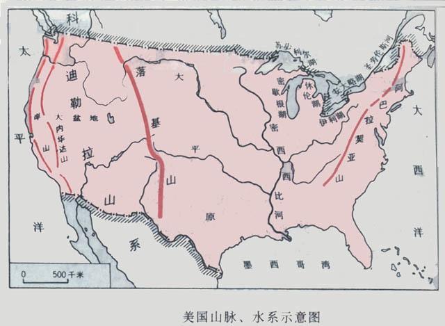 美國地形簡圖