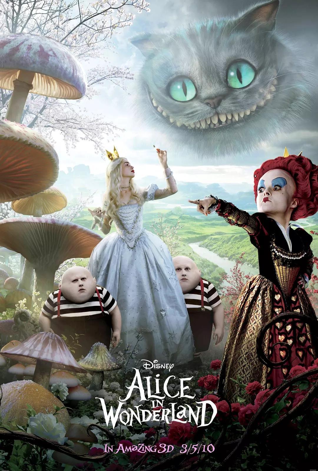 英国电影两小无猜_《爱丽丝梦游仙境》1-2季全 英文版-儿童英语电影-两小无猜网