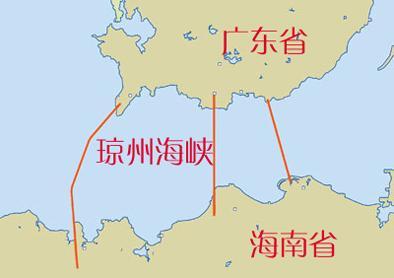 是海南岛与广东省的雷州半岛之间所夹的水道,因海南岛的别称琼州岛而