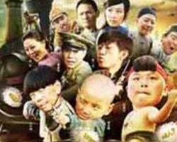 新小小飞虎队电影_小小飞虎队(电影小小飞虎队) - 搜狗百科