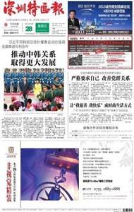 环球 邮 报 中文 版