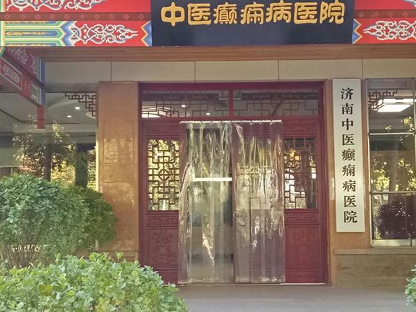 北京京师中医院地址 专家门诊 等级划分 网友点评 快速...
