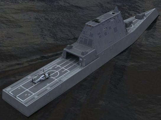 朱姆沃尔特 级驱逐舰正式服役