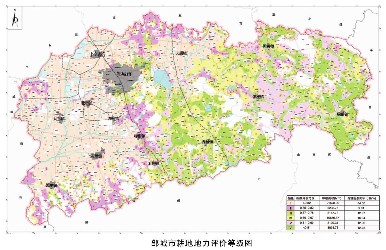 邹城地图全图高清3d版
