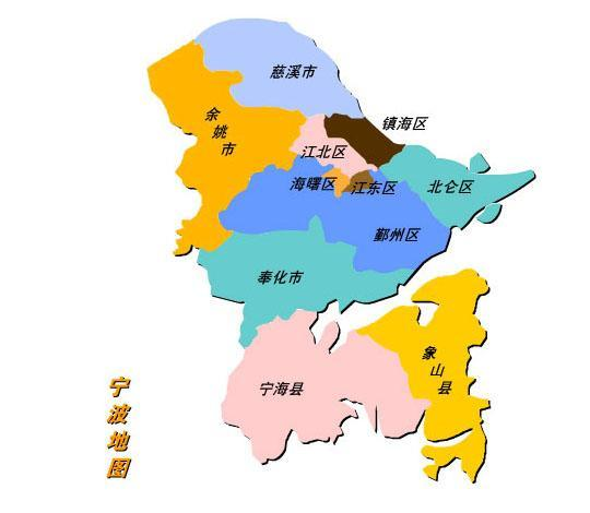 宁波大市地图手绘