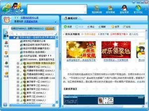pps网页游戏大厅_游戏大厅(QQ游戏大厅) - 搜狗百科