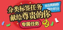 老照片     (引) - sun50919 - 牛郎官庄 步履博客的故乡