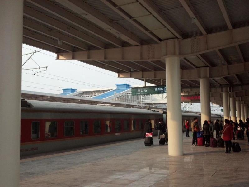 周口新火车站图册