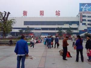 衡阳站到衡阳东站_衡阳火车站-搜狗百科