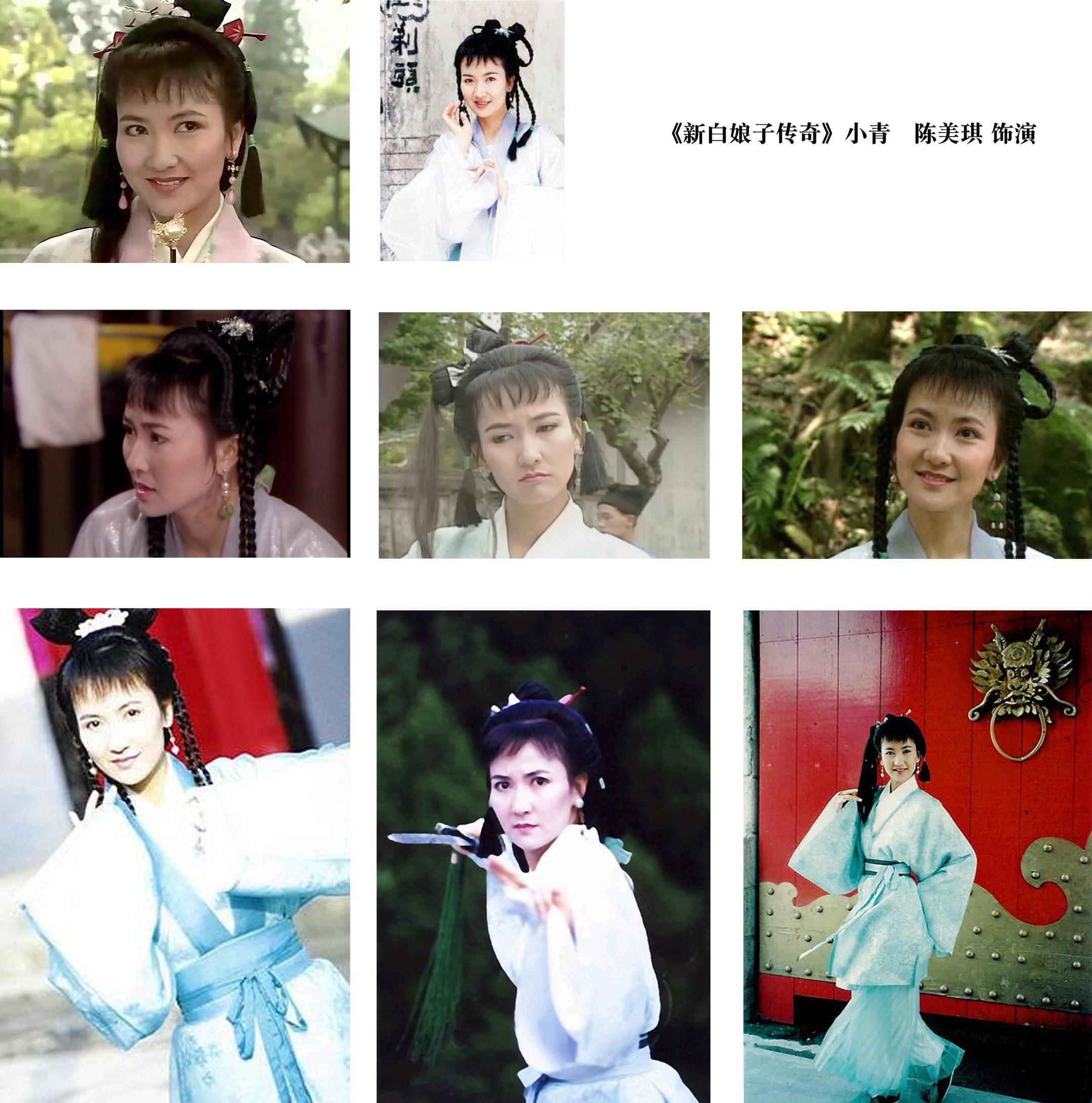新白娘子传奇 1992年赵雅芝陈美琪叶童主演电视剧 搜狗百科