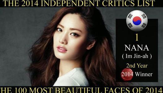 亚洲100最美面孔_全球100张最美面孔