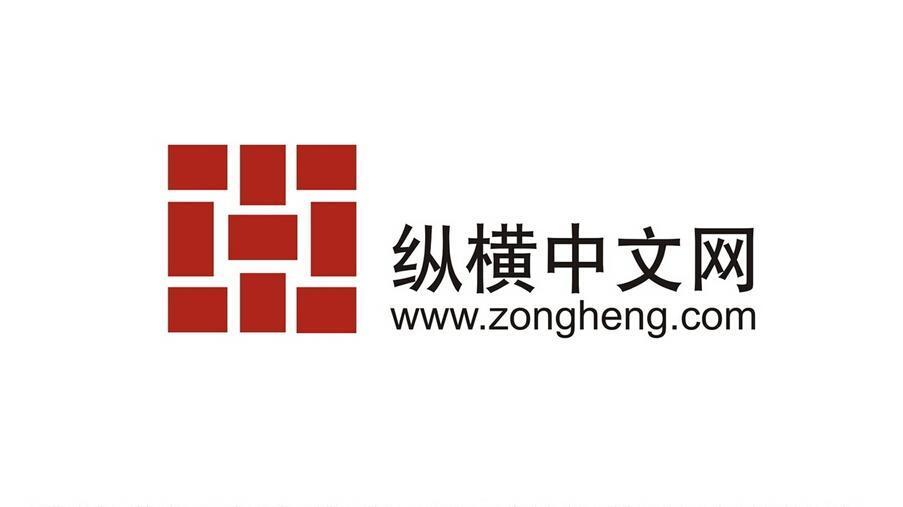 logo logo 标志 设计 矢量 矢量图 素材 图标 903_507