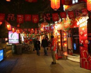 北京三里屯酒吧消费_三里屯酒吧街(北京) - 搜狗百科
