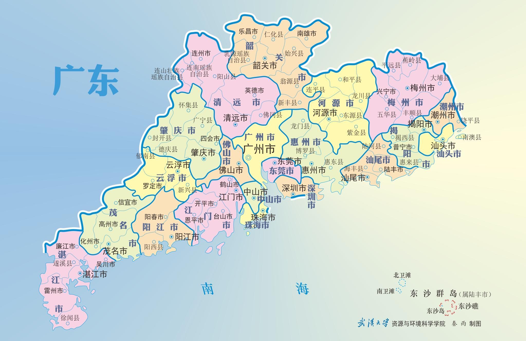 广东地图-广东 中华人民共和国省级行政区 搜狗百科
