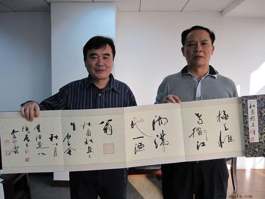 李兆庆(中国书法家协会会员) - 搜狗百科图片