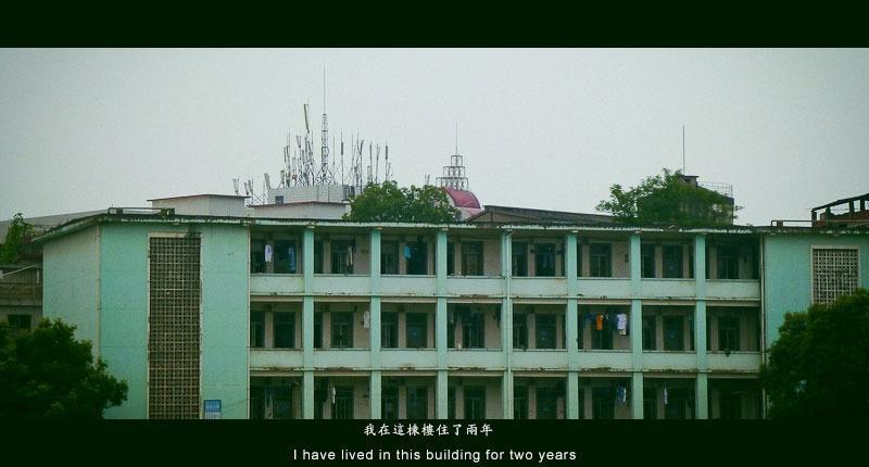 湖南高速铁路职业技术学院图册