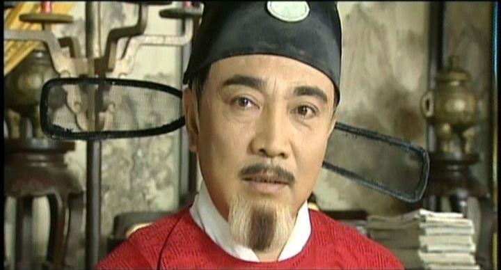 帝师刘伯温图册