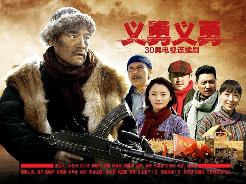 香港电视剧斗智情缘_主演的抗日战争题材电视剧.