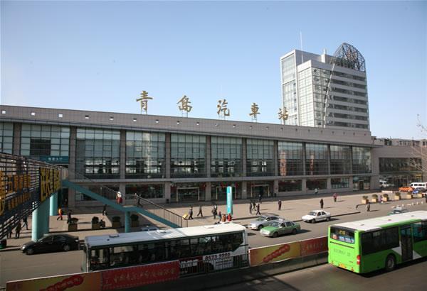 青岛到临沂车多久_青岛长途汽车站