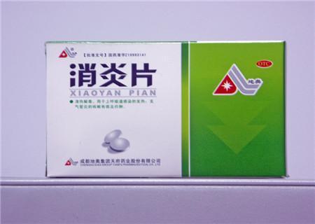 妇科炎症什么消炎药_如果是针对由感染引起的感染性炎症,消炎药实际上指的是抗生素.