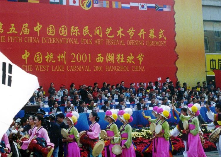 北京申奥_2001年北京申奥成功
