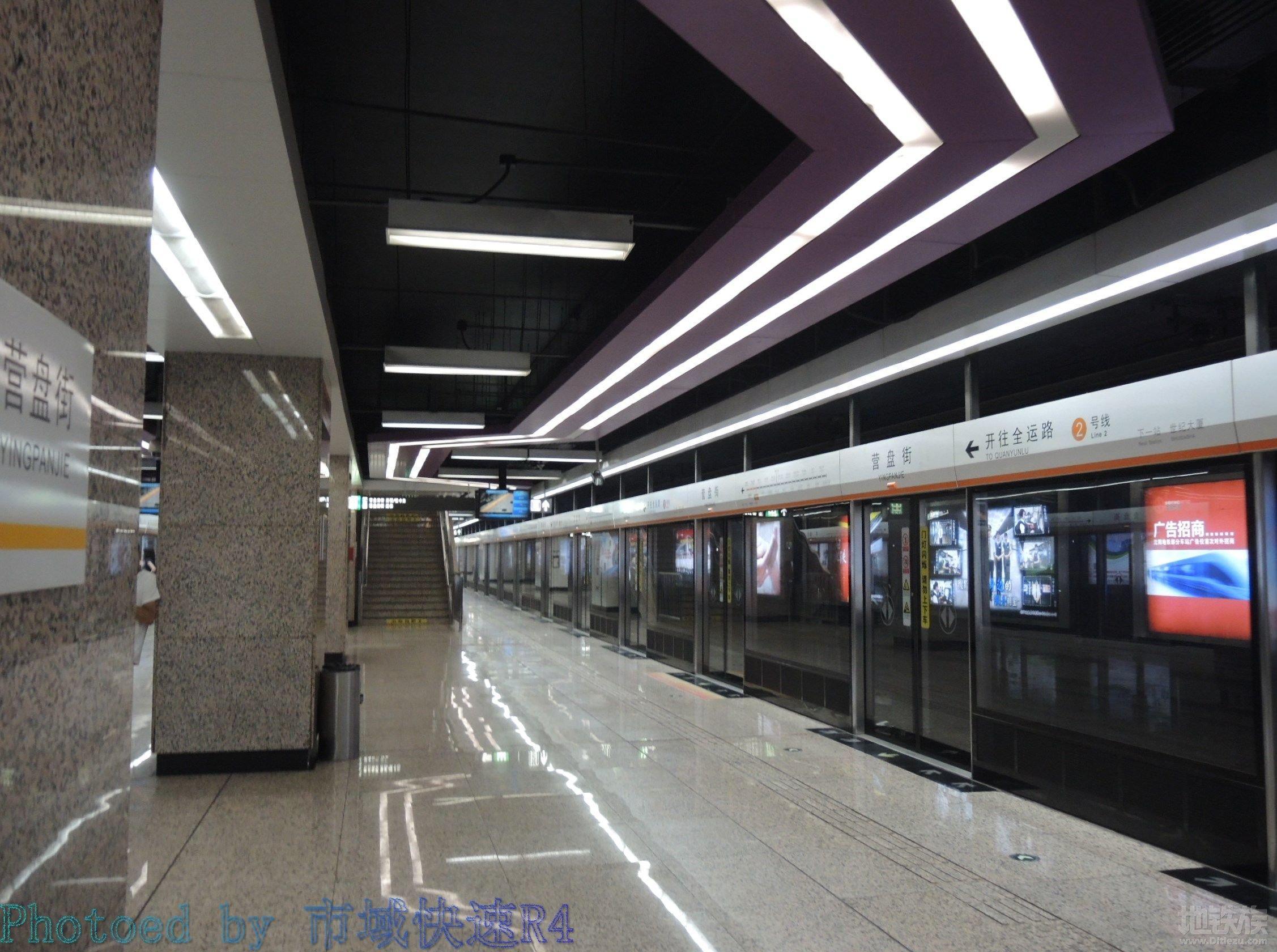 地铁 站台 2254_1680