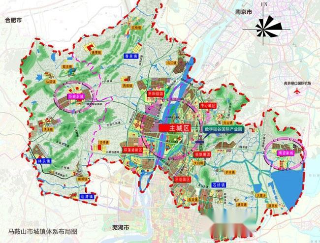 省地�_马鞍山(安徽省地级市) - 搜狗百科
