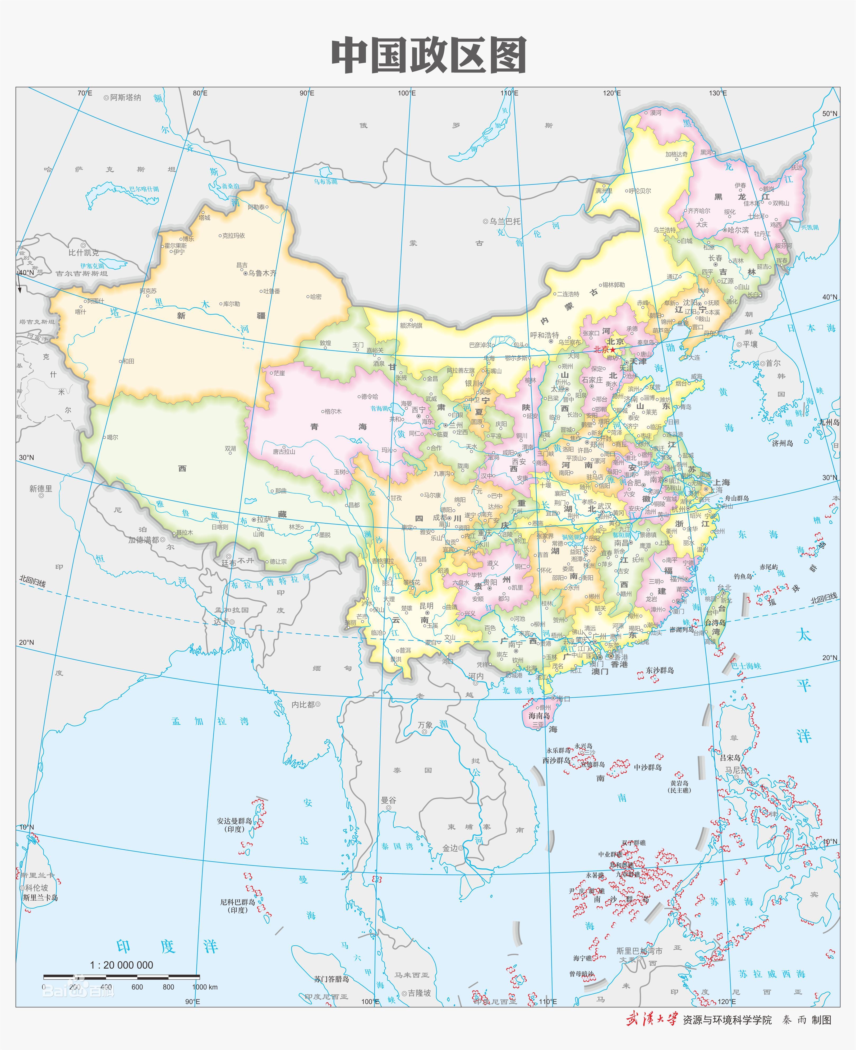 中国地图(地图) - 搜狗百科