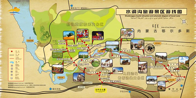 全部版本 最新版本  自助游乘车方式   线路一:银川北门旅游汽车站