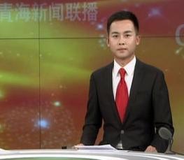 沈强,男,10月4日生,青海广播电视台主持人,青海卫视新闻主播.图片