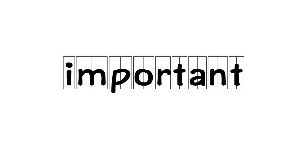 importantdmc_206.html