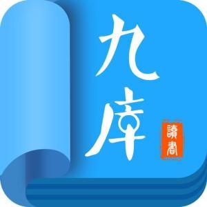 2018小说网站排行榜_2018中国网络小说排行榜发布,20部小说勾勒网文现状