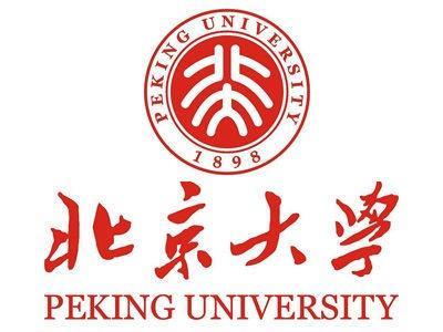 北京大学生物医学工程系v生物停车场地坪图片