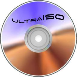UltraISO(软碟通)中文破解版 v9.