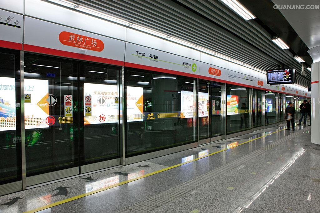 地铁 门窗 站台 1024_683