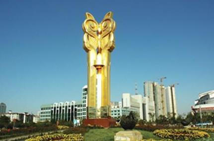 太阳鸟(沈阳市标志性建筑)