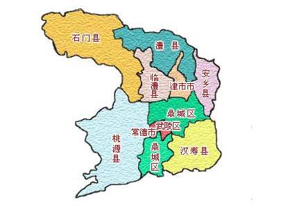 省地�_常德(湖南省地级市)