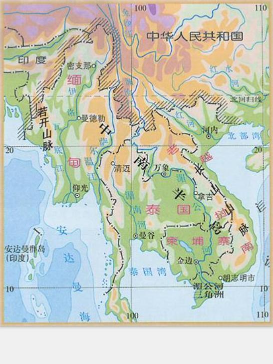 湄公河(中南半岛河流)