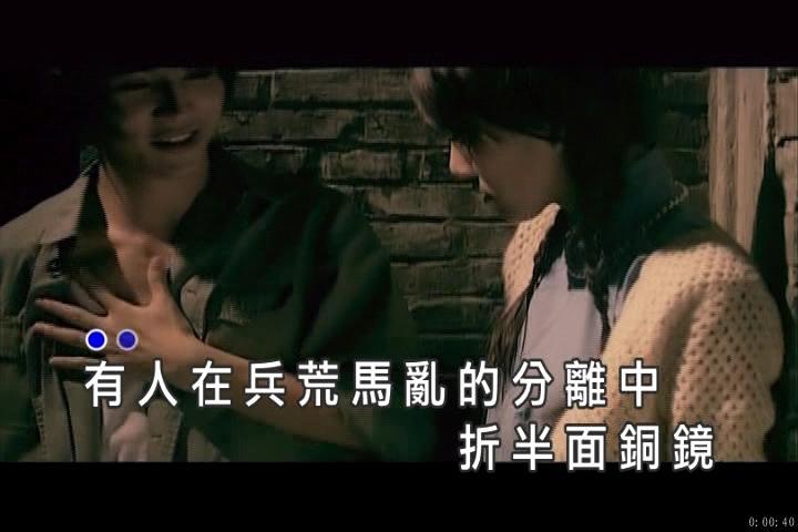 钗头凤(薛之谦演唱的歌曲) - 搜狗百科