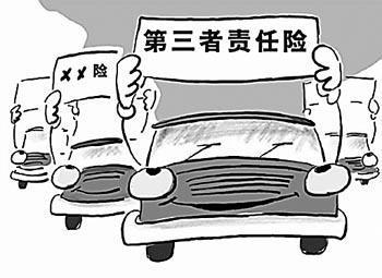 中国富豪新加坡车祸案赔偿起争端 安盛保险拒赔