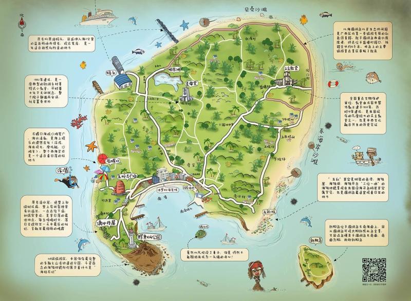 涠洲岛手绘地图