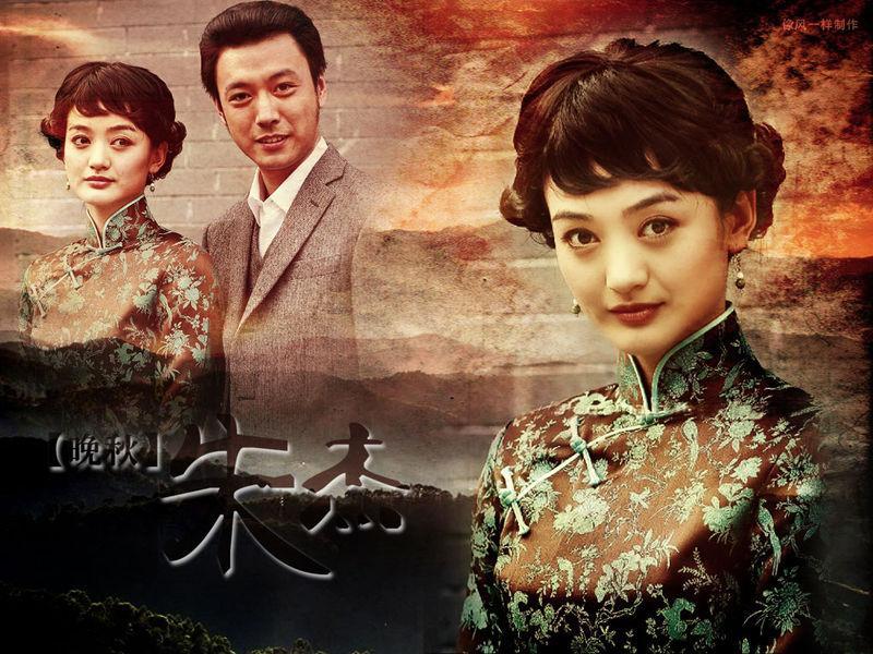 抗战(2008年孙红雷,姚晨主演的经典谍战电视剧)2017..最新潜伏电视剧图片