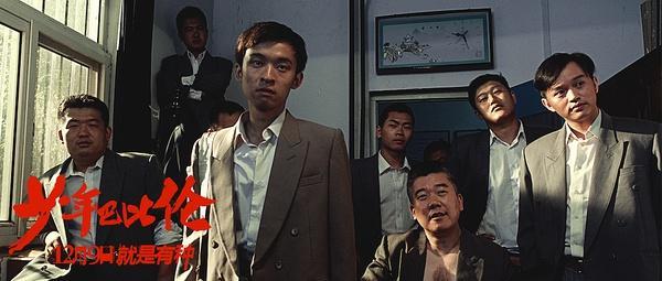 华谊兄弟传媒股份有限公司 [中国]