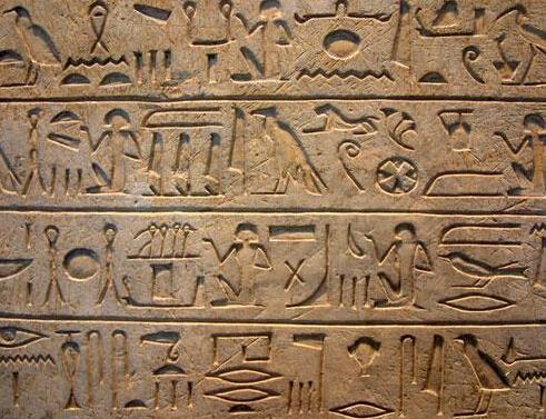 古埃及象形文字