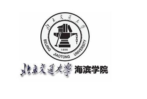 交大校徽_北京交通大学海滨学院 校徽