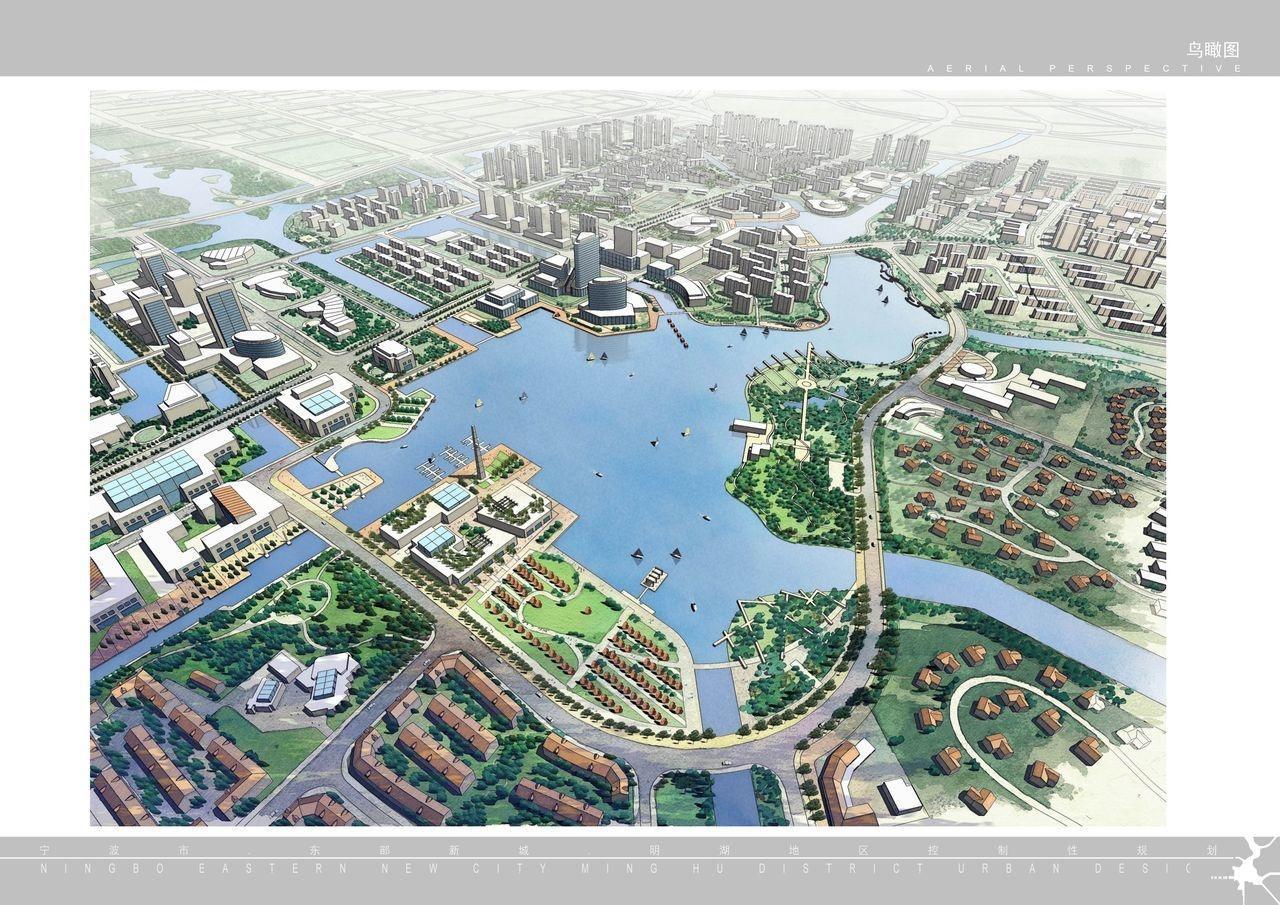 宁波东部新城图册