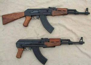 56式突击步枪