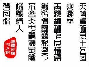 韵文学刊_皮日休 - 搜狗百科