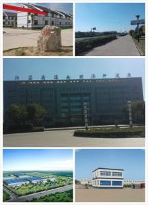 灌南gdp_江苏 灌南县 经济 开发区