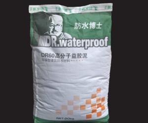 干粉砂浆系列之益胶泥